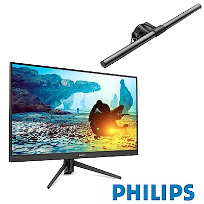 (超值組) PHILIPS 27型 IPS電競螢幕 272M8 + BenQ WiT ScreenBar Plus螢幕智能掛燈