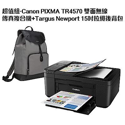 超值組-Canon PIXMA TR4570 雙面無線傳真複合機+Targus Newport 15吋拉繩後背包