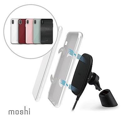 [超值組]Moshi IGlaze forXS Max風尚保護殼+磁吸無線充電手機車用支架