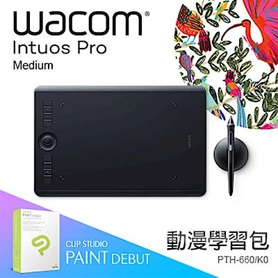 (送羅技M350滑鼠)【漫畫學習包】Intuos Pro medium 專業繪圖板(PTH-660/K0)