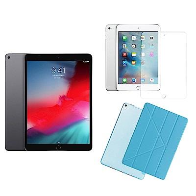 Apple超值組-2019 iPad Air 64G 平板+ 保護殼 + 保護貼