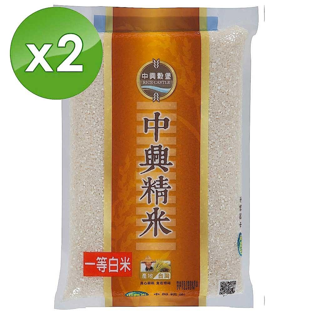 中興米 中興精米(3kg) X2包 product image 1