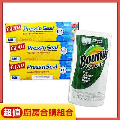 廚房合購-Glad Press n Seal強力保鮮膜(3入)+Bounty隨意撕特級廚房紙巾110 張(3入)