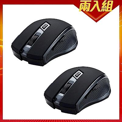 (兩入組)E-books M50 六鍵式超靜音無線滑鼠