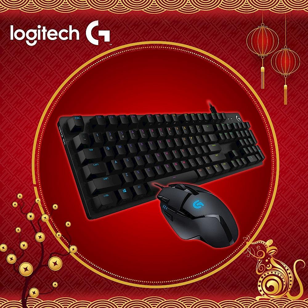 羅技G402光學電競滑鼠+G512 SE機械式電競鍵盤-青軸