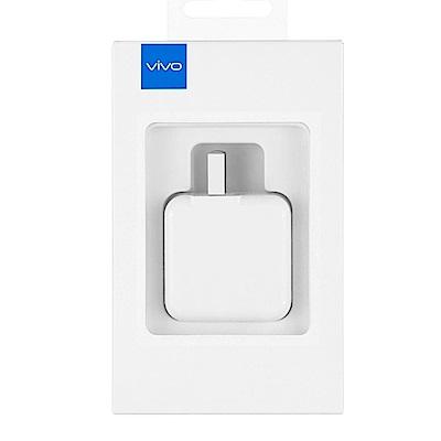 [原廠組合] vivo 18W充電頭+TypeC線組+vivo Y50 (8G/128G) 6.53吋八核心智慧手機 product thumbnail 2