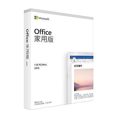 (Office2019家用組合)ASUS 華碩 H-S641MD-I59400001T i5-9400六核心/GTX1050 2G獨顯/8G/1TB+256G PCIe  SSD/Win10/三年保固 product thumbnail 4