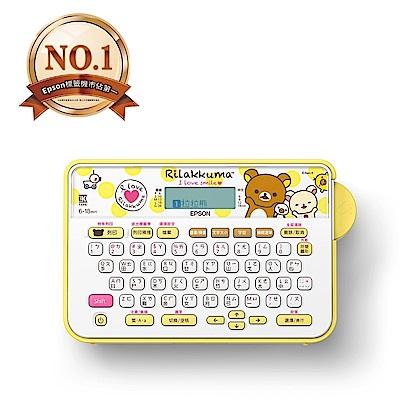超值組-LW-K200RK 拉拉熊標籤機+加購三組88折標籤帶 product thumbnail 6
