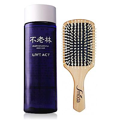 [超值三入組]不老林LIVE ACT頭皮用養髮精-男女皆可 200mL(加贈按摩梳)