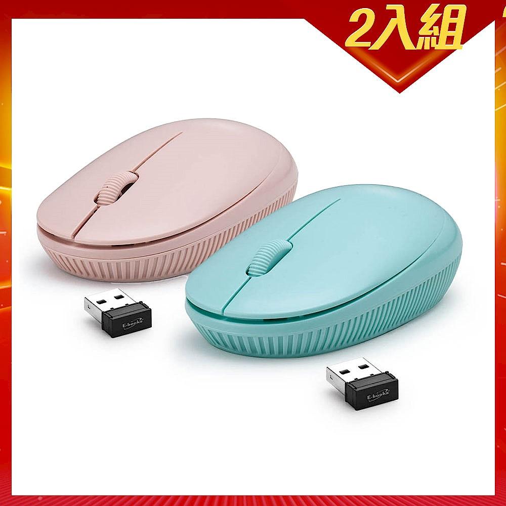 (時時樂限定兩入組)E-books M53 美型超靜音無線滑鼠 product image 1