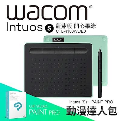 (送羅技M350滑鼠)【動漫達人包】Wacom Intuos Comfort Small 藍牙繪圖板(綠)