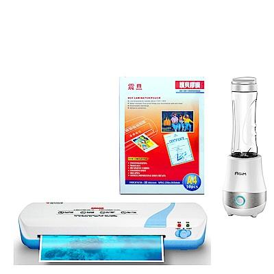 超值組-MARUS A4 冷 / 熱雙溫護貝機(ML-100HC)+50張膠膜+AGiM阿基姆 隨身杯果汁機 product thumbnail 2