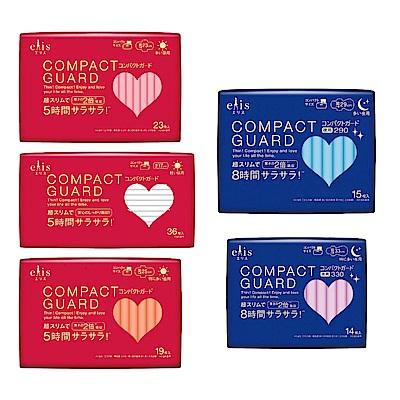 [限時搶購]日本大王elis愛麗思COMPACT GUARD GO可愛-任選5包