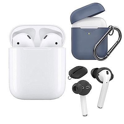 Apple超值組-2019 AirPods 搭配有線充電盒+AHAStyle保護套+耳機套
