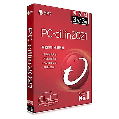 趨勢PC-cillin 2021 雲端版 三年三台標準盒裝+PC-cillin 2021 雲端版 一年一台 隨機搭售版 product thumbnail 2