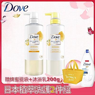 【任選2入】多芬 日本原裝植萃洗護 贈蜂蜜提袋+多芬滋養沐浴乳