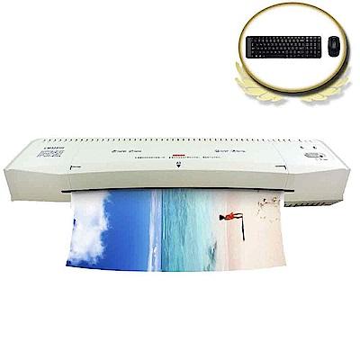 (震旦+羅技)震旦A3專業護貝機LM3231H + 羅技MK220無線鍵鼠組