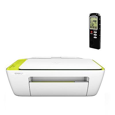 超值組-HP DJ2130 多功能彩色複合機+NEED 尼德 8GB 學習型數位錄音筆 product thumbnail 2
