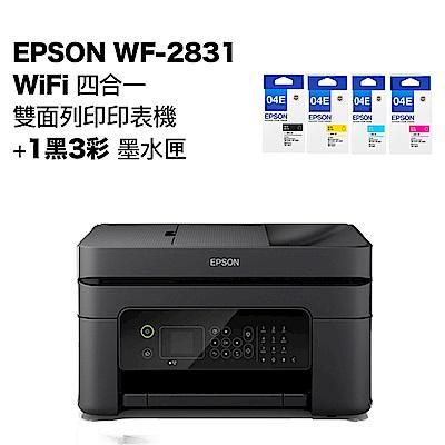 超值組-EPSON WF-2831 四合一WiFi傳真複合機+1黑3彩墨水。組合現省502