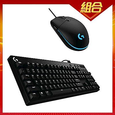 羅技G102有線遊戲電競光學滑鼠+G610機械式電競鍵盤