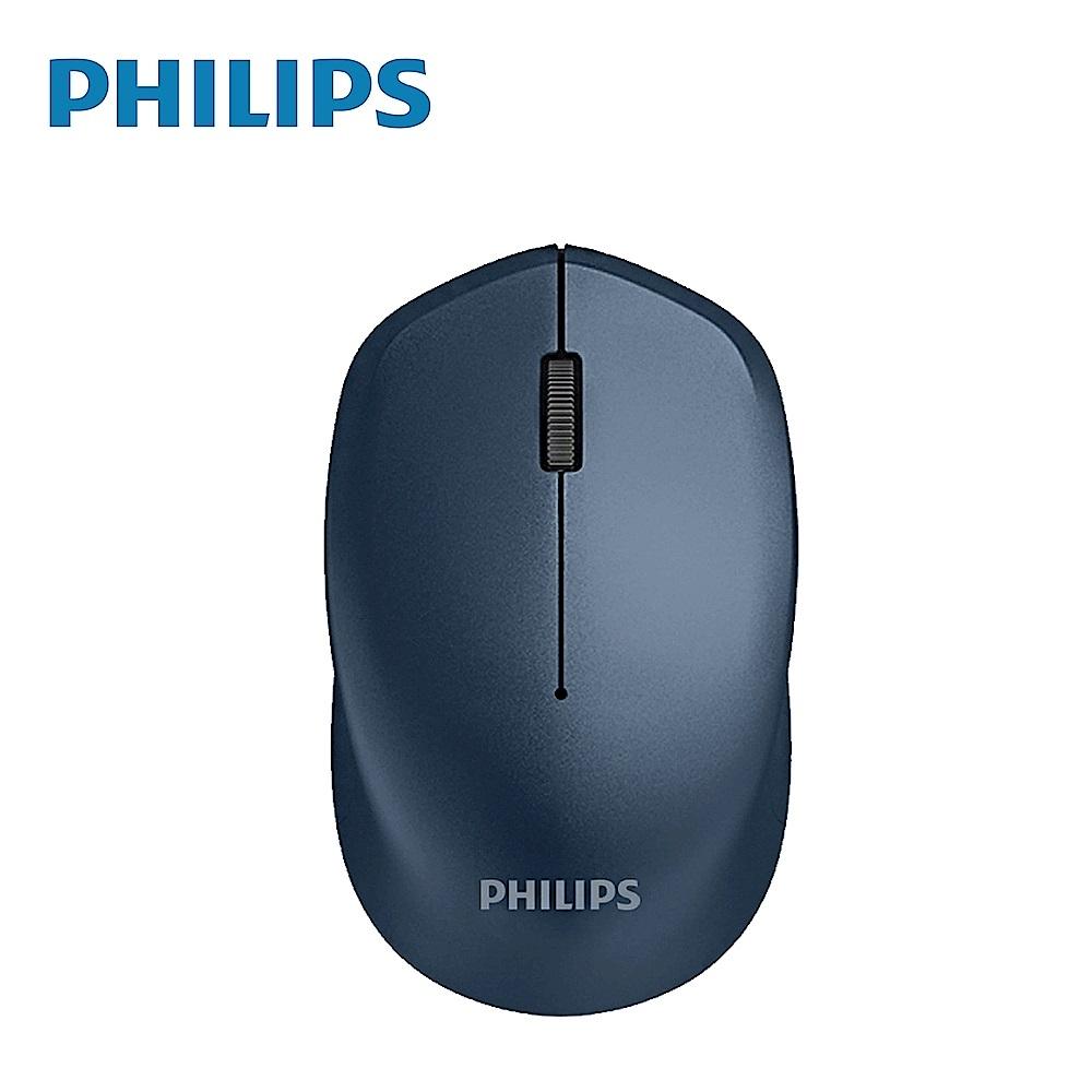 (時時樂三入組)PHILIPS 飛利浦 2.4G無線滑鼠/藍 (SPK7344U)/黑(SPK7344) product image 1
