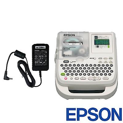 超值組-EPSON LW-500 可攜式標籤機+變壓器