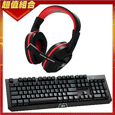 (電競組合)Hawk G9000 闇夜之刃背光機械遊戲鍵盤(青軸)+頭戴電競耳機麥克風