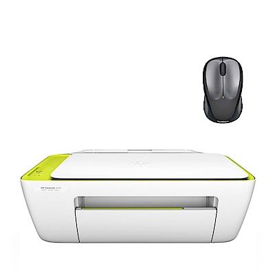 超值組-HP DJ2130 彩色三合一印表機+羅技 M235 無線滑鼠 product thumbnail 2