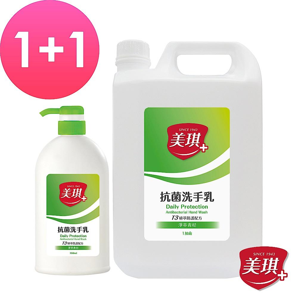 美琪 抗菌洗手乳 淨萃青桔 700ml+3785ml補充桶 product image 1