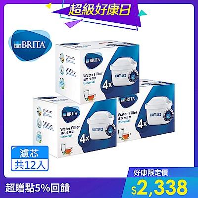 (組)[共12芯 平均195/入] BRITA MAXTRA Plus 濾芯全效型4x3入裝(快)