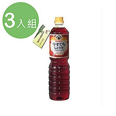 山森 淡口醬油(1000ml) 3入組