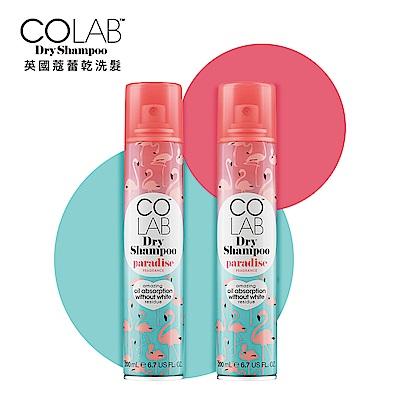 (買一送一)COLAB英國蔻蕾乾洗髮 200ml CL-06天堂舞紅鶴