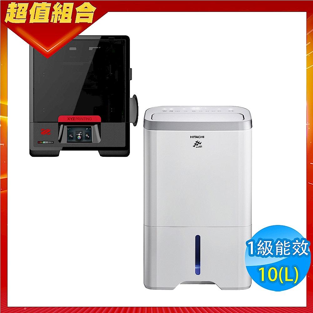 (送HITACHI日立 10L 清淨除濕機 RD-200HS)XYZprinting - 3D列印機 da Vinci Color mini product image 1