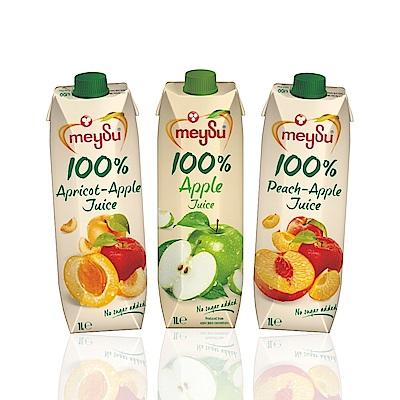 Meysu蘋果綜合果汁3入組(蘋果汁+杏桃蘋果+水蜜桃蘋果) 吳鳳推薦