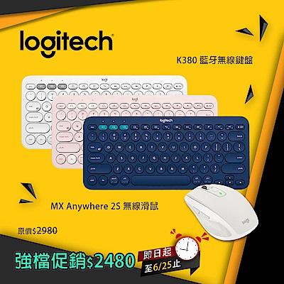 羅技 MX Anywhere 2S 無線滑鼠-白色+K380多工藍芽鍵盤