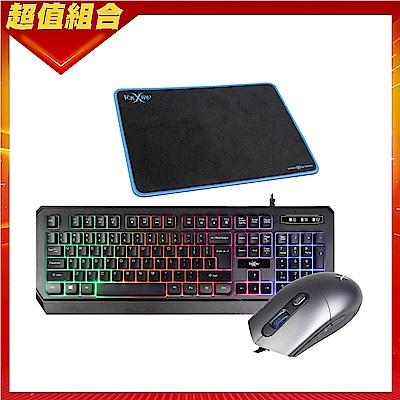 (時時樂組合)FOXXRAY 奇點戰狐電競鍵盤滑鼠組+星藍迅狐電競鼠墊