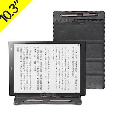 [組合] mooInk Pro 10.3吋電子書閱讀器+原廠折疊保護皮套