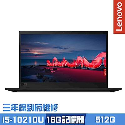 (Office 365組合) Lenovo X1c 8th 14吋筆電 i5-10210U/16G/512G/ThinkPad/三年保到府維修)