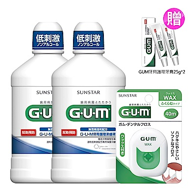 (超值5件組)GUM 牙周護理潔齒液 500mlx2+牙線+2小牙膏