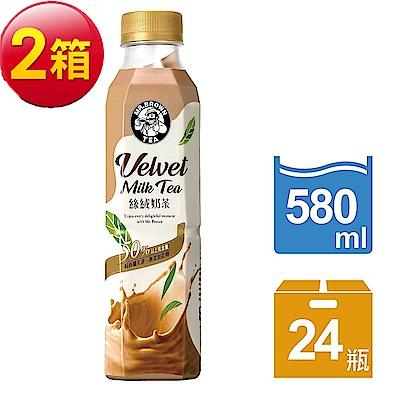 【金車/伯朗】伯朗絲絨奶茶-24瓶/箱x2