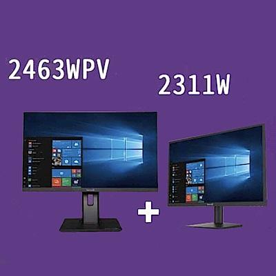 超值組 Terra 23型IPS廣視角電腦螢幕 2311w+24型PLS廣視角電腦螢幕 2463WPV