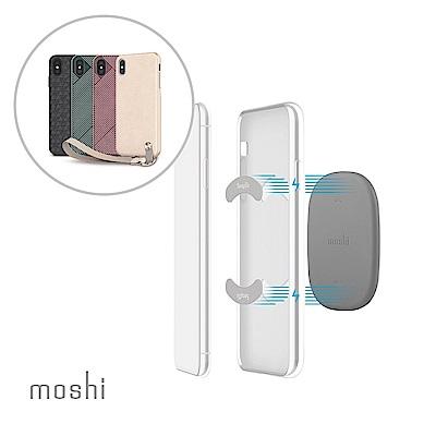 [超值組]Moshi Altra forXS Max 腕帶保護殼+磁吸固定基座組
