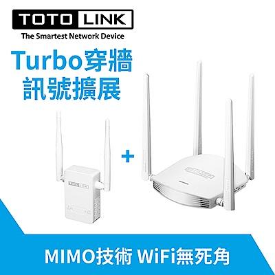 『超值組』TOTOLINK N600R  600M雙倍飆速無線WiFi路由器分享器+EX200 300M無線WiFi訊號延伸器