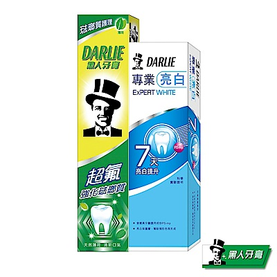黑人 專業亮白牙膏120g + 氟牙膏175g