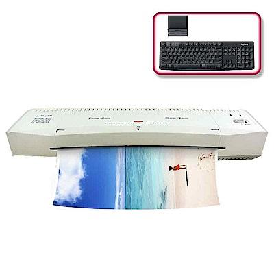 (震旦+羅技)震旦 A3專業護貝機(LM3231H)+羅技 K375s 無線鍵盤支架組合
