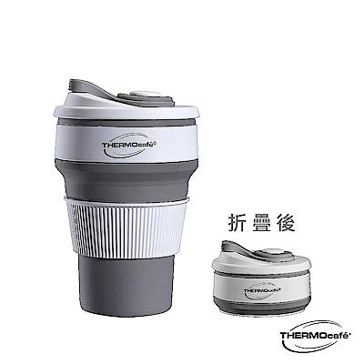 (組)[任選3件 平均206/件] 凱菲 不鏽鋼真空隔熱碗1.2L/隔溫杯0.35L/矽膠摺疊杯0.35L product thumbnail 7