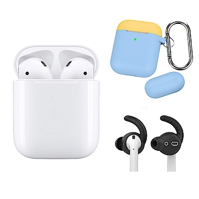 Apple超值組- AirPods搭配有線充電盒 + 撞色掛勾保護套 + 耳塞式耳機套