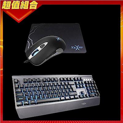 FOXXRAY 銀月獵狐電競滑鼠+堅鐵戰狐電競鍵盤