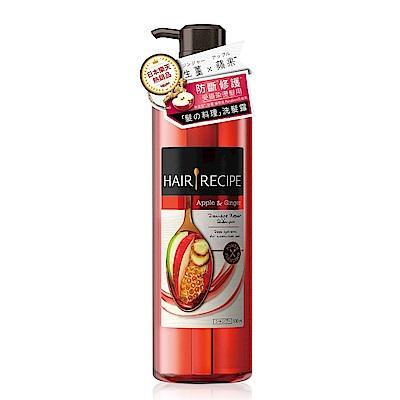 Hair Recipe 熱銷洗髮/護髮素組(多款可選) product thumbnail 8