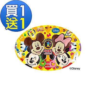 格力高 迪士尼雙支代可可脂巧克力棒(19g)-買一送一